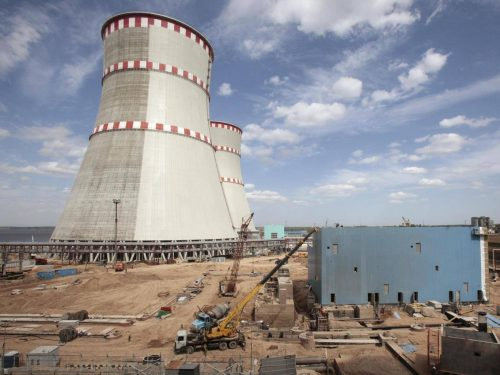Russia Nuclear Power Plant Suspected Of Leak