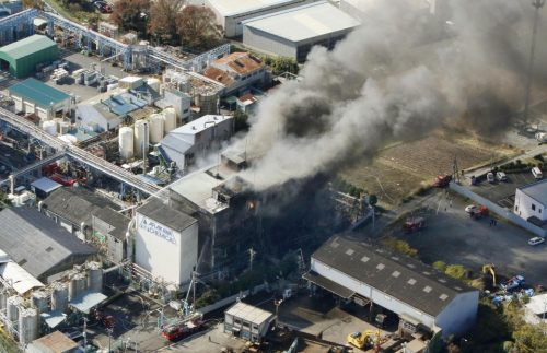 Japan – Explosion At Chemical Factory Kills One, Injures 11