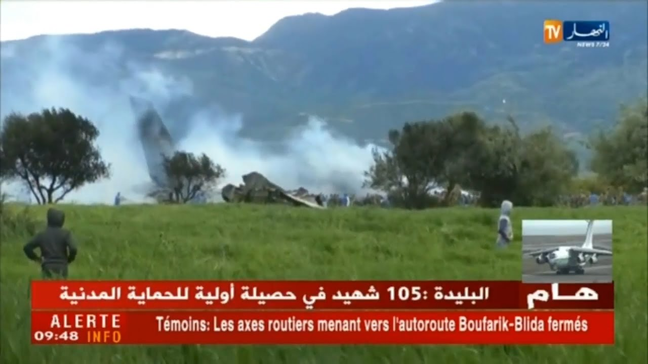 Algeria Plane Crash: Nearly 260 Dead After Military Transport Aircraft Crashes Near Algiers
