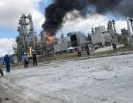 USA – Six Workers Injured In Fire & Explosion At Chemical Plant