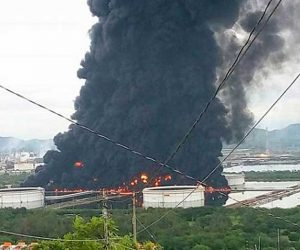 Mexico – Pemex – Fire Under Control At Minatitlan Refinery