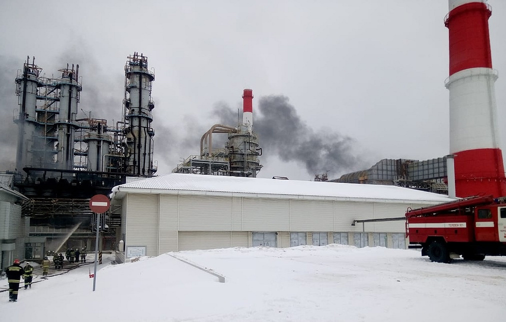 Russia – Five Injured In Oil Refinery Fire