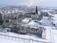 Russia – Fire Breaks Out At Lukoil Refinery
