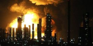 Taiwan – Chemical Plant Explosion Heard More Than 30KM Away
