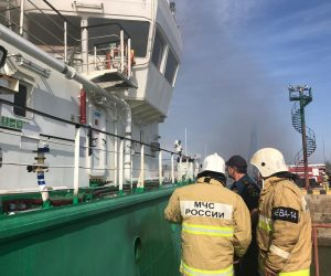 Russia – Oil Tanker Blast & Fire Kills Three
