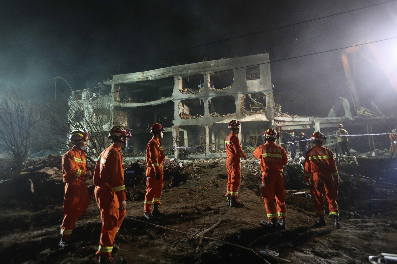 China – Explosion Leaves 19 Dead & 189 Injured – Video