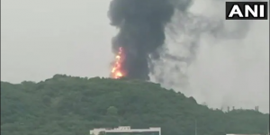 India: Major Fire Breaks Out At Oil Refinery In Visakhapatnam